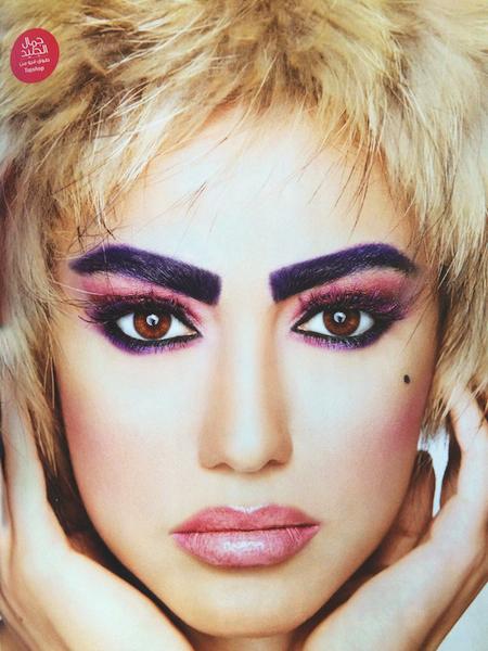 Shabab 20 Magazine beauty shoot