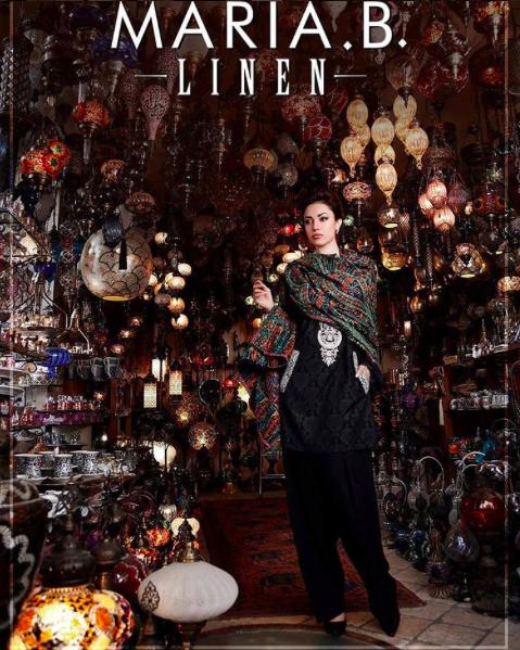 Maria B Designer catalog