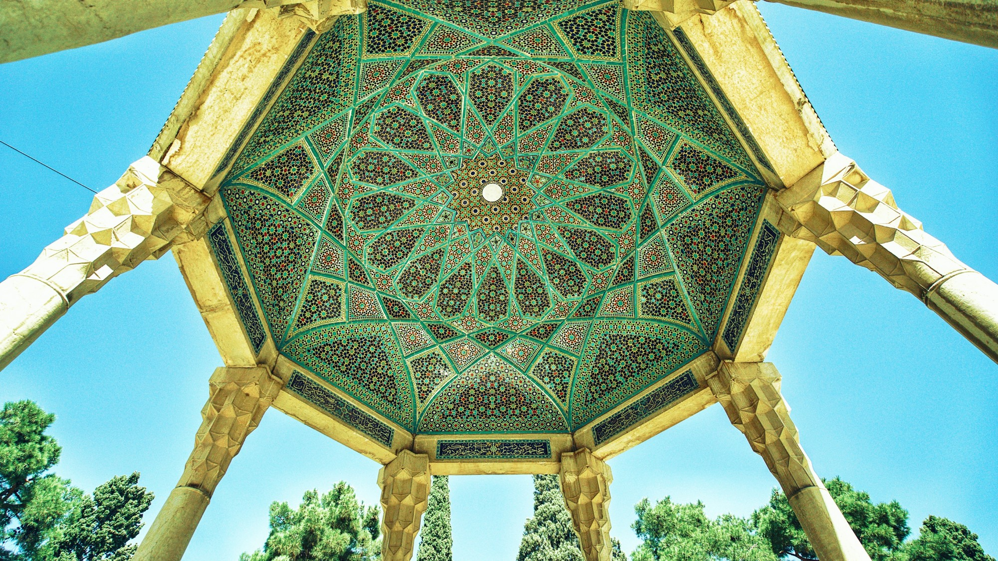 Hafez Tomb on his Birthday it was packed with tourists and natives you could see religious and non religious natives of Iran  gathered in his tomb  celebrating his poetries  and blessing him with their prayers