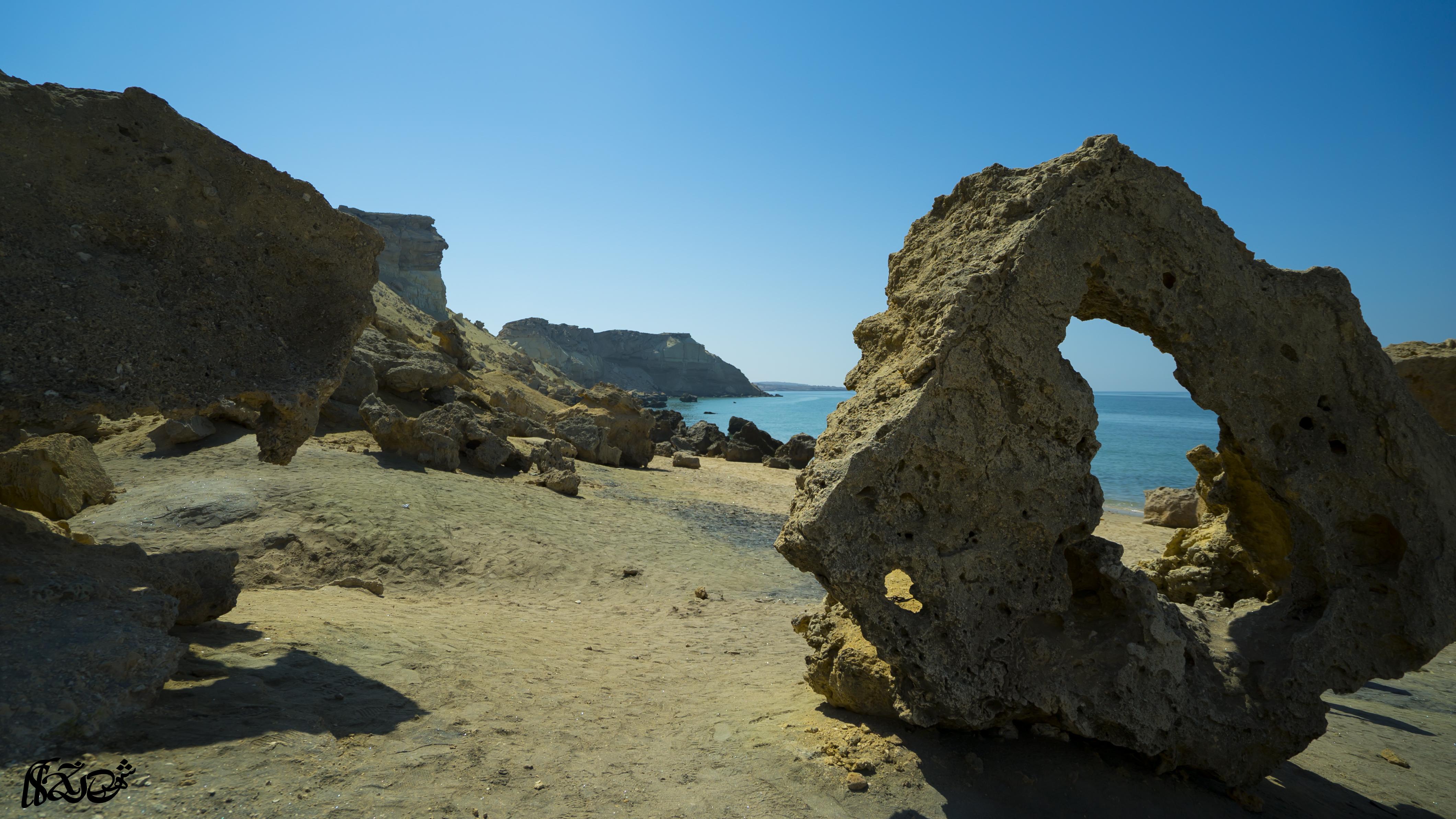 Hengam Island , Hormozgan Province