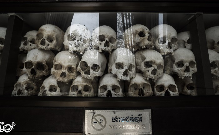 school of skulls learning how they died how the lord of the dark made his way to UN back in the time